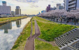 fukushima japan